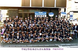 岡野薬品株式会社は、長野県松本市に本社を置く医薬品の総合卸売商社
